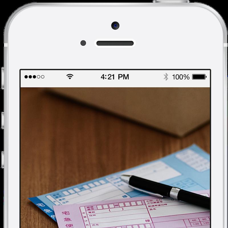 iPhone修理、郵送サービス