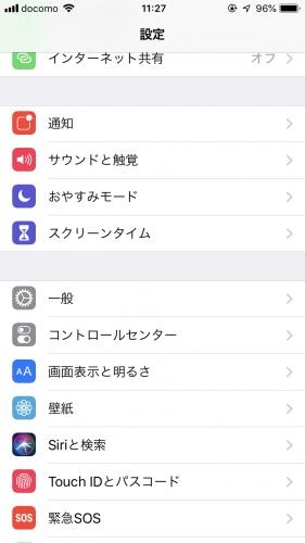 iPhone(アイフォン) 設定 一般